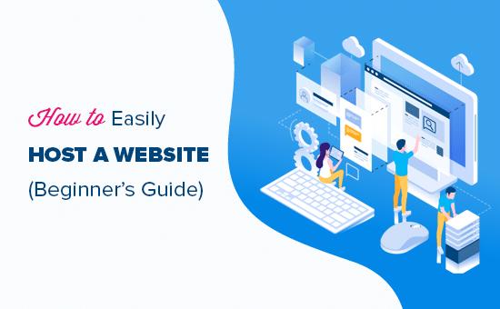 How to Host a Website | Steps to Host a Website